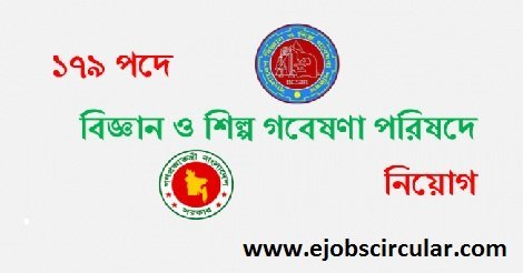 Bangladesh Council Of Scientific And Industrial Research Job Circular