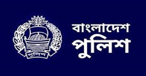 Bangladesh Police job circular in 2017 – www.police.gov.bd