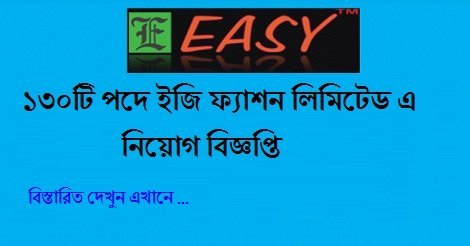Easy Fashion jobs circular January 2017