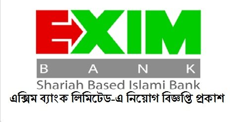 term paper on exim bank bangladesh Press release export-import bank of india july 05, 2017 short-term commercial paper programme (cp) exim bank, being a premier.