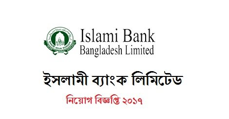 e banking in bangladesh This research, other researchers and policy makers will get an insight about the problems and prospects of mobile banking in bangladesh key words:.