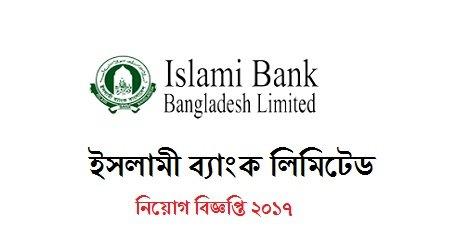 Islami Bank Bangladesh Ltd job circular