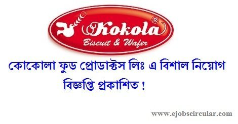 Kokola Food Products Ltd