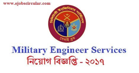 Military Engineer Services circular