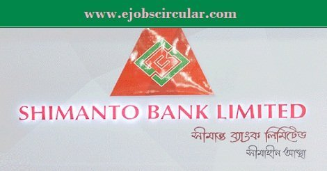 Shimanto Bank limited job circular