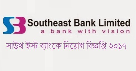 Southeast Bank Career
