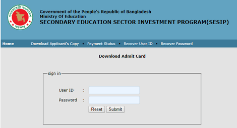 sesip.teletalk.com.bd