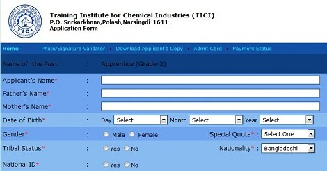 Bangladesh Chemical Industries Corporation BCIC Admit Card – tici.teletalk.com.bd