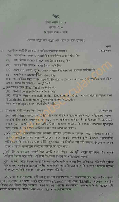 Bangladesh and International Affairs