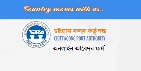 CPA job circular application