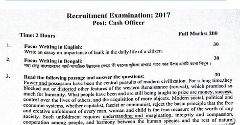Bangladesh Bank Cash officer job Exam Solution 2017