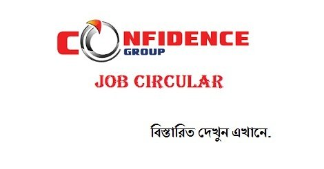 Confidence Group Job Circular