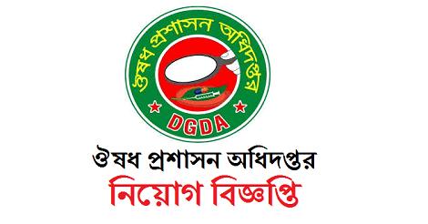 DGDA job circular 2021
