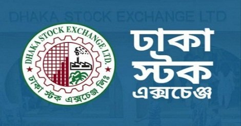 Dhaka Stock Exchange Ltd  DSE job circular – www.dsebd.org