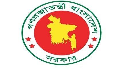 Deputy Commissioner DC job circular – www.netrokona.gov.bd