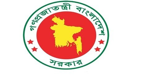 Deputy Commissioners office job circular – www.shariatpur.gov.bd