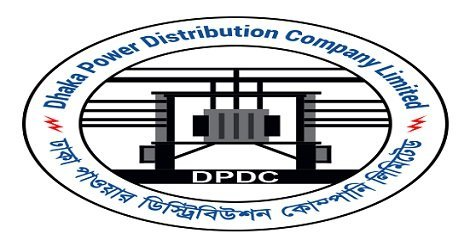 Dhaka Power Distribution Company DPDC Job Circular – www.dpdc.org.bd
