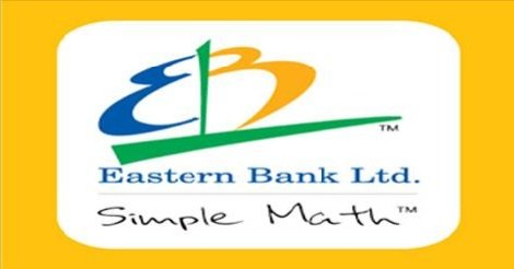 Eastern Bank Job Circular