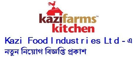 Kazi Food Industries Ltd Job Circular April 2018