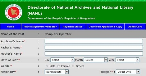 Directorate of National Archives and National Library NANL teletalk application 2017