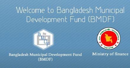 BMDF job circular