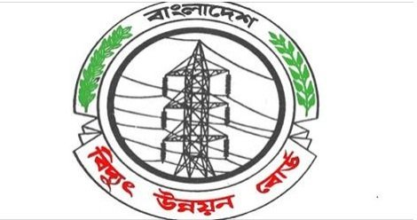 Bangladesh Power Developmaent Board BPDB Job Vacancy