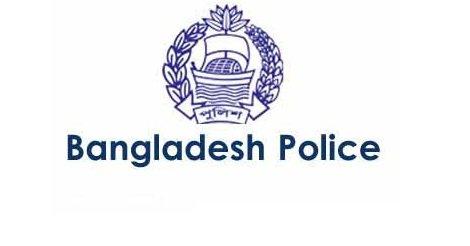 Bangladesh Police Super Office Job Circular – www.police.gov.bd