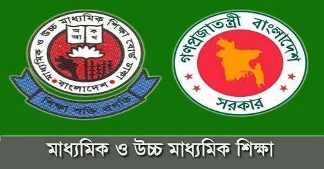 Higher Education Job Circular