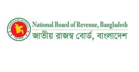 National Board of Revenue NBR job circular – www.nbr.gov.bd