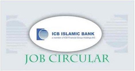 ICB job circular