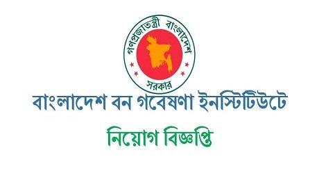 www.bfri.gov.bd