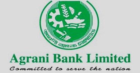 Agrani Bank Job Circular। MCQ Result। Viva Date 2018 – agranibank.org