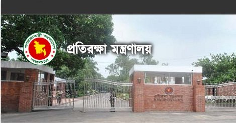 BANGLADESH NATIONAL CADET CORPS BNCC Job Circular – www.bncc.gov.bd