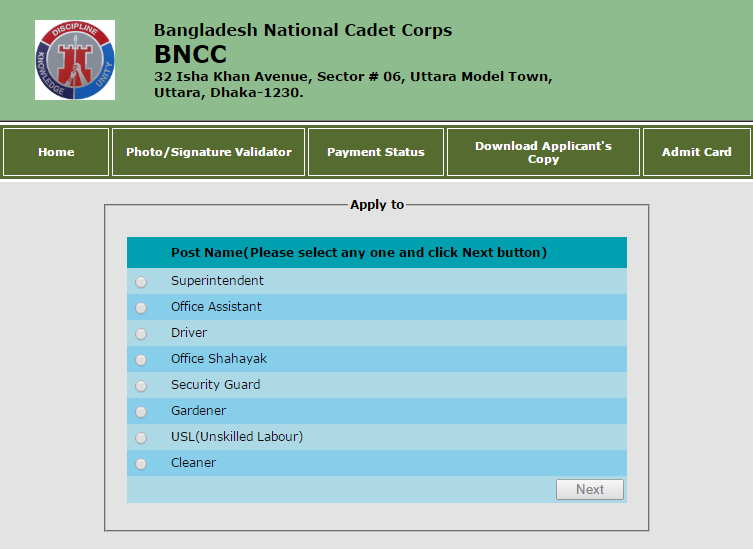 BNCC teletalk com
