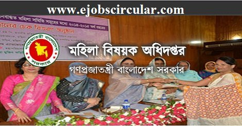 Department of Women Affairs Free Training Course – www.dwa.gov.bd