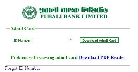 Pubali Bank Admit Card Download 2017 – pubalibangla.com/career
