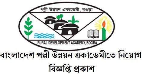 Rural Development Academy RDA Job Circular – www.rda.gov.bd