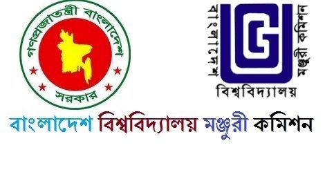 UGC Job Circular