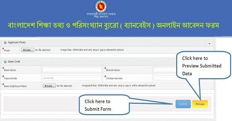 BANBEIS Online Application