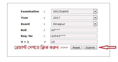educationboardresults gov bd ssc result