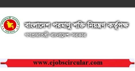 BAERA Job Circular
