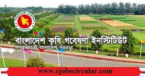 BARI Job Circular