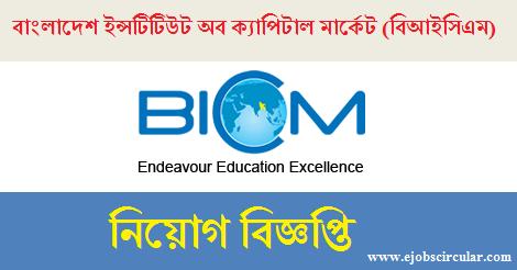 BICM Job Circular 2018