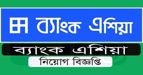 Bank Asia Limited job circular 2019 – www.bankasia-bd.com