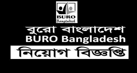 buro bangladesh jobs