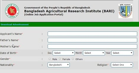 www bari teletalk com bd