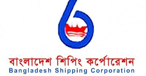 Babgladesh Shipping Corporation BSC Job Circular