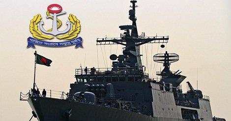 Bangladesh Navy Jobs Circular 2018 – www.joinnavy.mil.bd