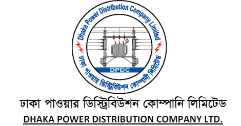 DESCO Job Circular