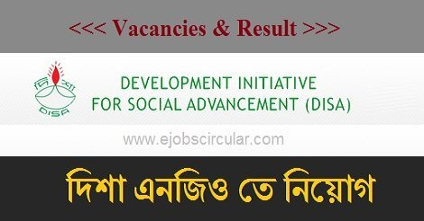 Development Initiative For Social Advancement DISA Job Circular 2018